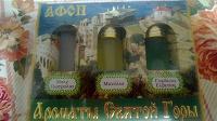 Отдается в дар ароматы святой горы Афон