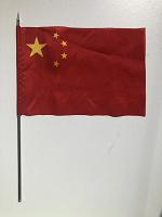 Отдается в дар Флаг Китая небольшой