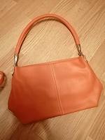 Отдается в дар Женская сумочка (клатч)