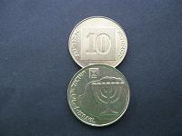 Отдается в дар 10 агорот Израиль. 5774 год