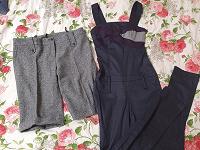 Отдается в дар Женская одежда р42