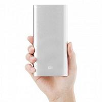 Отдается в дар Xiaomi Power Bank 20800 mAh