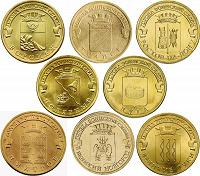 Отдается в дар Монеты 10 руб