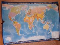 Отдается в дар Карта мира политическая