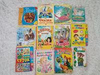 Отдается в дар Книги детям