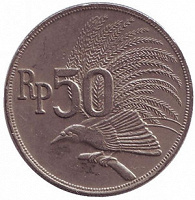 Отдается в дар Монета 50 рупий 1971 Индонезия. Райская птица