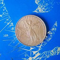Отдается в дар 1 рубль СССР 30 лет Победы ВОВ (1975 год)