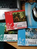 Отдается в дар Музыкальные диски со справочной информацией