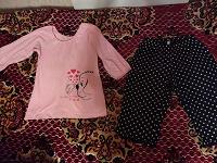 Отдается в дар девочке пижама