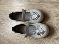 Отдается в дар Туфли детские, 26 размер