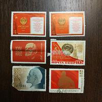 Отдается в дар Марки СССР — Ленин