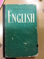 Отдается в дар Учебник по английскому языку