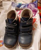Отдается в дар Ботинки детские 27 и 30 размер.