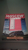 Отдается в дар Карта Москвы на англ.яз и памятка неск-ких тролейбусов Москвы
