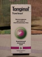 Отдается в дар Тонгинал Tonginal Тонгінал