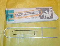 Отдается в дар Рамка для вязания