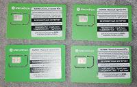 Отдается в дар SIM карты Мегафон
