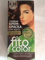 Отдается в дар Краска для волос FitoColor
