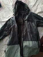 Отдается в дар Куртка 158р