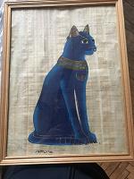 Отдается в дар Египетский папирус с кошкой 29х37см