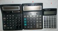 Отдается в дар Калькуляторы офисные и карманные