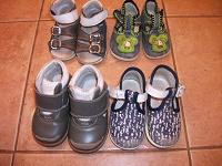 Отдается в дар детская обувь с ортопедической стелькой