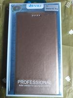 Отдается в дар Чехол для телефона honor 6c pro