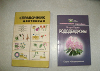 Отдается в дар про цветы