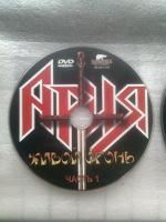 Отдается в дар Диски и видеокассеты группа Ария
