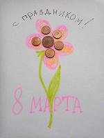 Отдается в дар Монетки к празднику