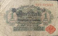 Отдается в дар Банкнота