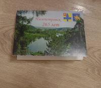 Отдается в дар Комплект открыток. Нязепетровск