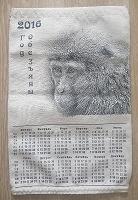 Отдается в дар Календарь-гобелен на 2016 год обезьяны