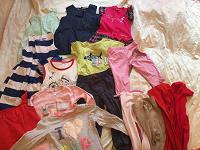 Отдается в дар Вещи для девочки 2 лет
