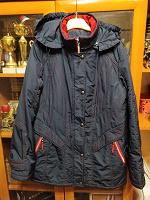 Отдается в дар Женская куртка р 48.
