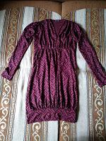 Отдается в дар Платье, размер 44