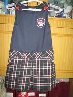 Отдается в дар сарафан в школу