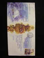 Отдается в дар конверт с маркой