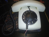 Отдается в дар Телефон.