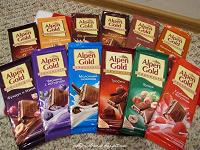 Отдается в дар купон на 5 плиток шоколада