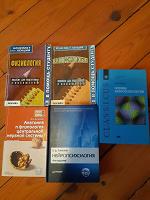Отдается в дар Учебники по психологии