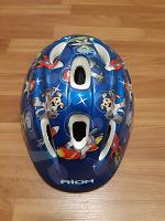 Отдается в дар Детский шлем (размер 43-56 см)