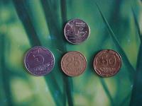 Отдается в дар Монеты Тайвань, Украина