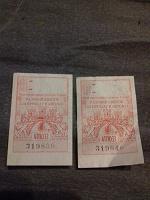 Отдается в дар Транспортньіе билетики, Львов