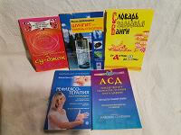 Отдается в дар Книги о здоровье
