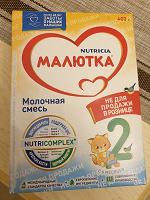 Отдается в дар Молочная смесь Малютка с 6 месяцев