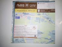 Отдается в дар карта Львова