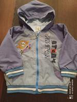 Отдается в дар Курточка ветровка лёгкая на возраст 1.5-2 года