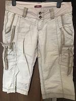 Отдается в дар Бежевые шорты на подростка/стройного мужчину