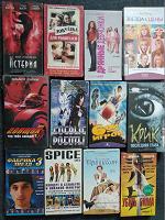 Отдается в дар Видео кассеты с фильмами и музыкой